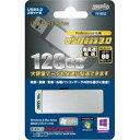 HDUF101S128G3 HIDISC USB3.0対応 フラッシュメモリ 128GB [HDUF101S128G3]【返品種別A】【送料無料】