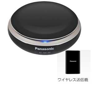 SC-MC20-K【税込】 パナソニック Bluetooth対応ポータブルワイヤレススピーカーシステム(ブラック) Panasonic [SCMC20K]【返品種別A】【マラソン201404_送料無料】【RCP】