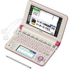 XD-U4900-VP【税込】 カシオ 電子辞書 エクスワード【高校進学校モデル】(ビビッドピンク) [XDU4900VP]【返品種別A】【送料無料】【RCP】