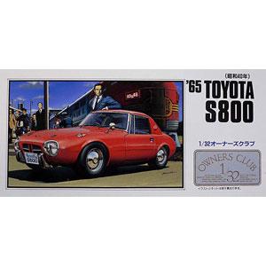 1/32 オーナーズクラブ No.12 1965 トヨタ スポーツ800 マイクロエース
