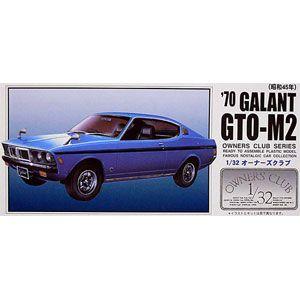 1/32 オーナーズクラブ No.60 1970 三菱 ギャランGTO M2 マイクロエース画像