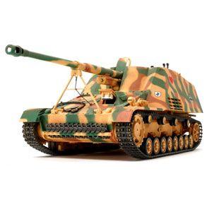 1/35 MM ドイツ 重対戦車自走砲 ナースホルン【35335】 タミヤ [T 35335 MM ドイツ ナースホルン]【返品種別B】