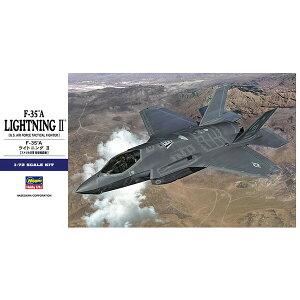1/72 F-35A ライトニング2【E42】 【税込】 ハセガワ [H E42 F35A ラ…