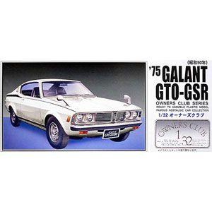 1/32 オーナーズクラブ No.48 1975 三菱 ギャランGTO-GSR マイクロエース画像