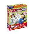 CDラベルプロダクションSimple7【税込】 コーパス 【返品種別A】【RCP】