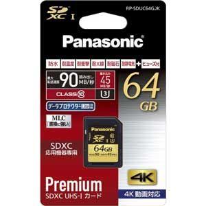 RP-SDUC64GJK【税込】 パナソニック SDXCメモリーカード 64GB Class1…