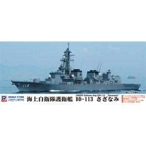 ミリタリー, 戦艦 1700 DD-113 J67