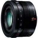 H-X015-K パナソニック LEICA DG SUMMILUX 15mm / F1.7 ASPH.(ブラック) ※マイクロフォーサーズ用レンズ