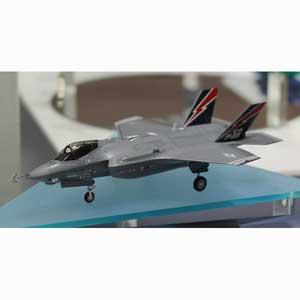 1/72 F-35A プロトタイプ【02107】 【税込】 ハセガワ [H 02107 F35…