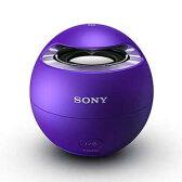 SRS-X1-V【税込】 ソニー Bluetooth対応ワイヤレススピーカーシステム(バイオレット)お風呂でも使える防水タイプ SONY [SRSX1V]【返品種別A】【送料無料】【RCP】