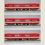 [鉄道模型]カトー (Nゲージ) 10-1135 丸ノ内線の赤い電車 営団地下鉄500形3両増結セット