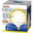 LDG13L-H/100W【税込】 東芝 LED電球 ボール電球形 1340lm(電球色相当) TOSHIBA E-CORE(イー・コア) [LDG13LH100W]【返品種別A】【RCP】