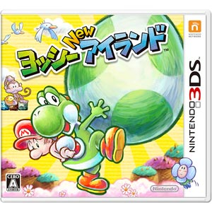 【3DS】ヨッシー New アイランド 【税込】 任天堂 [CTR-P-ATAJ]【返品種別B…