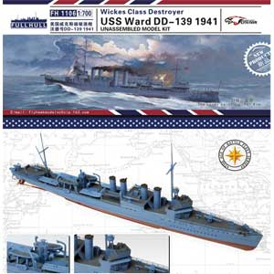 ミリタリー, 駆逐艦 1700 USS DD-139 1941 FLYFH1106