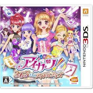 【3DS】アイカツ!365日のアイドルデイズ 【税込】 バンダイナムコゲームス [CTR-P-BA3J]【返品種別B】【送料無料】【RCP】