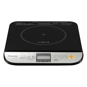 KZ-PH33-K パナソニック 卓上IH調理器 ブラック Panasonic [KZPH33K]【返品種別A】