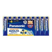 LR03EJ/20SW【税込】 パナソニック アルカリ乾電池単4形 20本パック Panasonic EVOLTA [LR03EJ20SW]【返品種別A】【RCP】