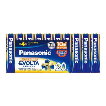 LR03EJ/20SW パナソニック アルカリ乾電池単4形 20本パック Panasonic EVOLTA