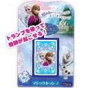 マジックトランプ アナと雪の女王 テンヨー 【Disneyzone】