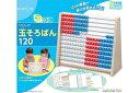 モンテッソーリ ソーティング・トレイ ♪小、4仕切り♪ Montessori Sorting Tray 知育玩具
