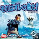 それはオレの魚だ! 完全日本語版 アークライト...
