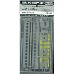 [鉄道模型]グリーンマックス GREENMAX 【再生産】(Nゲージ) 121 オハ61(未塗装組立キット) [GM 121 オハ61 キット]【返品種別B】