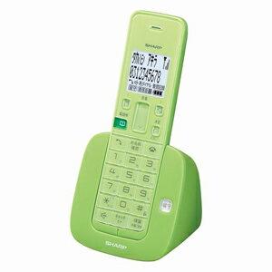 シャープ デジタル コードレス グリーン