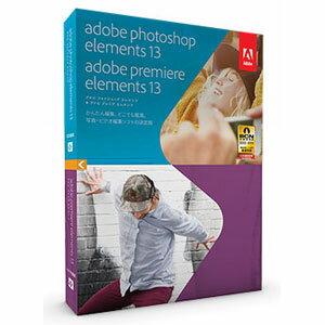 Adobe Photoshop Elements 13 & Adobe Premiere Elements 13