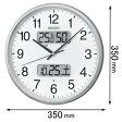KX383S【税込】 セイコークロック 電波掛時計 温度 湿度計付き [KX383S]【返品種別A】【送料無料】【RCP】