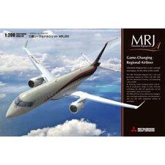 1/200 三菱リージョナルジェット MRJ90【15504】 【税込】 ファイ…