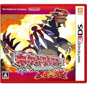 【3DS】ポケットモンスター オメガルビー 【税込】 ポケモン [CTR-P-ECRJ]【返品…