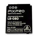 LB080 コダック 「SP360」「SP1用」バッテリー