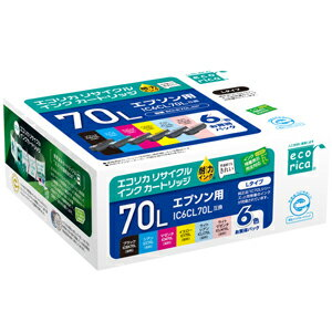 ECI-E70L-6P エコリカ エプソン用リサイクルインク(6色パック) IC6CL70L対応 [ECIE70L6P]【返品種別A】
