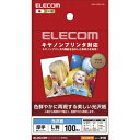 EJK-CGNL100 エレコム キヤノンプリンタ対応光沢紙...
