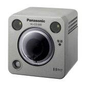 VL-CD265【税込】 パナソニック センサーカメラ Panasonic LEDライト付屋外タイプ [VLCD265]【返品種別A】【送料無料】【RCP】