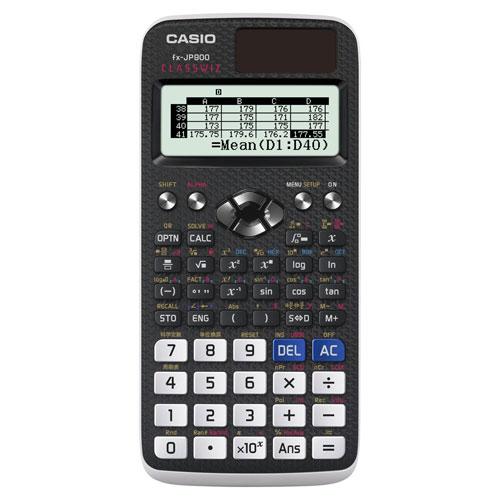 関数電卓「FX-JP900-N」