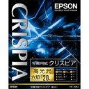 K6G20SCKR エプソン 高光沢写真用紙 六切 20枚 CRISPIA クリスピア