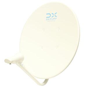 BC45A【税込】 DXアンテナ BS・110°CSアンテナ [BC45ADXアンテナ]【返品…