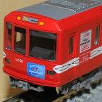 [鉄道模型]ラウンドハウス (N) 10-938 営団地下鉄丸ノ内線02系(丸ノ内線開通50周年記念号)タイプ 6両セット