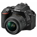 D5500LK-BK【税込】 ニコン デジタル一眼レフカメラ「D5500」レンズキット(ブラック) [D5500LKBK]【返品種別A】【送料無料】【RCP】