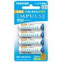 TNH-3ME-4P 東芝 ニッケル水素電池 単3形(4本入) TOSHIBA IMPULSE スタンダードタイプ [TNH3ME4P]