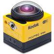 SP360【税込】 コダック 360°アクションカメラ「SP360」 [SP360]【返品種別A】【送料無料】【RCP】