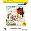 【PS3】大神 絶景版 PlayStation 3 the Best 【税込】 カプコン [BLJM-55078オオカミ]【返品種別B】【RCP】