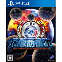 【PS4】地球防衛軍4.1 THE SHADOW OF NE...