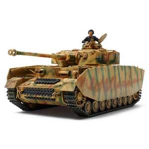 ミリタリー, 戦車 148 MM IVH32584