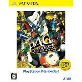 【PS Vita】ペルソナ4 ザ・ゴールデン PlayStation(R)Vita the Best 【税込】 アトラス [VLJM65004ペルソナ4]【返品種別B】【RCP】