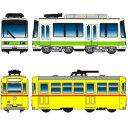 [鉄道模型]バンダイ Bトレインショーティー 路面電車11 東京都交通局8500形/8000形(赤帯)