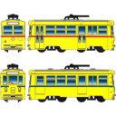 [鉄道模型]バンダイ Bトレインショーティー 路面電車12 東京都交通局7000形(赤帯)/7500形(青帯)