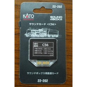 [鉄道模型]カトー 22-202 サウンドカード(C12・C56)