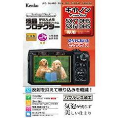 KLP-CPSSX710HS【税込】 ケンコー キヤノン「PowerShot SX710HS/…